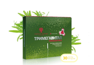 Trimegavitals - Lutein and Zeaxanthin Superconcentrate